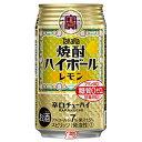 【3ケース】焼酎ハイボール レモン 宝酒造 350ml缶 24本×3