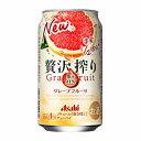 【1ケース】贅沢搾り グレープフルーツ アサヒ 350ml 24本入