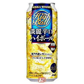【1ケース】ニッカ 淡麗辛口ハイボール アサヒ 500ml缶 24本入