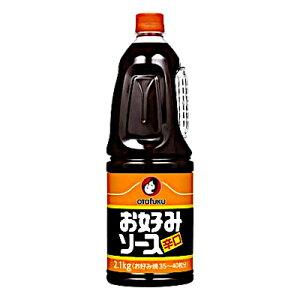 【1ケース】お好みソース 辛口 オタフク 2.1kg 6本入