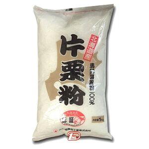 【1ケース】片栗粉 北海道100% 業務用 火乃国 1kg 12個