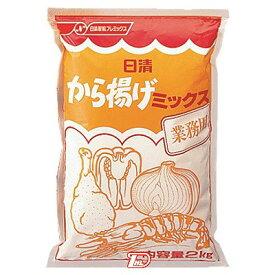 【1ケース】から揚げミックス 業務用 日清フーズ 2kg 5個入