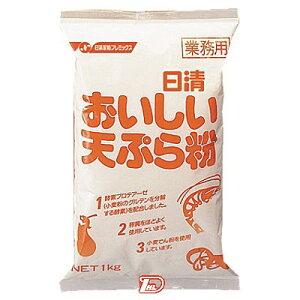 【1ケース】おいしい天ぷら粉 業務用 日清フーズ 1kg 10個入
