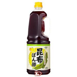 【1ケース】昆布ぽん酢 ヤマサ醤油 業務用 1.8L 6本入