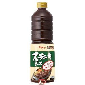 【2ケース】ステーキソース ガーリックオニオン エバラ 業務用 1L 6本×2