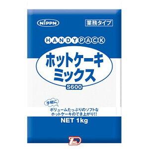 【2ケース】ホットケーキミックス 業務用 日本製粉 1kg 10個×2