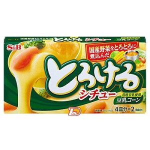 【1セット】とろけるシチュー豆乳コーン S&B 160g ルウ 10個