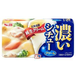 【1セット】濃いシチュークリーム S&B 168g ルウ 10個