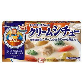 【1セット】クレアおばさんのクリームシチュー 江崎グリコ 150g ルウ 10個
