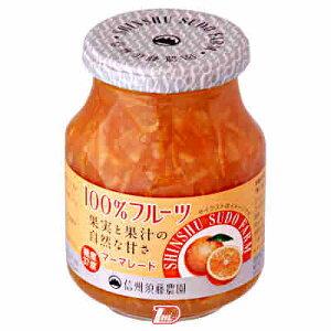 【1ケース】100%フルーツ果実と果汁の自然な甘さ マーマレード スドージャム 415g 6個入