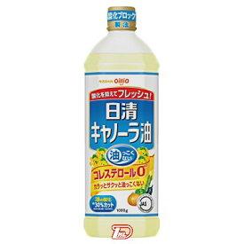 【1ケース】日清キャノーラ油 日清オイリオ 1000g 8個入