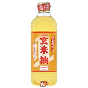 【1ケース】玄米油 ボーソー油脂 600g 12本入