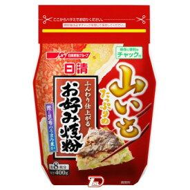 【1ケース】山いもたっぷりのふんわり仕上がるお好み焼粉 日清フーズ 400g 12個
