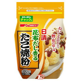 【1ケース】昆布だし香るたこ焼粉 日清フーズ 400g 12個