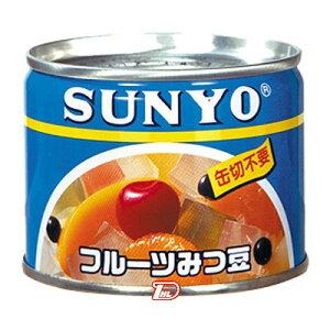 【1ケース】フルーツみつ豆 サンヨー 195g 24個