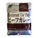 【1ケース】ビーフカレー 中辛 レストラン用 ニチレイ 200g 30個