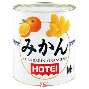 【1ケース】みかん ホテイフーズ  3015g 6個