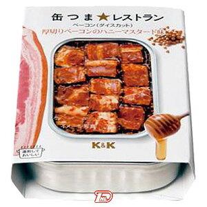 【1ケース】缶つま レストラン 厚切りベーコンのハニーマスタード味 国分 105g×12個入