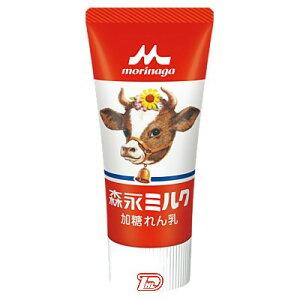 【1ケース】森永ミルク 加糖れん乳 森永乳業 120g 12個入