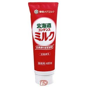 【1ケース】北海道コンデンスミルク 加糖練乳 雪印メグミルク 480g 12個入