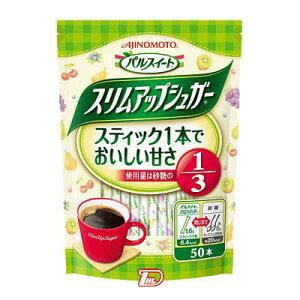【1ケース】スリムアップシュガー 味の素 (1.6g×50本)×40個