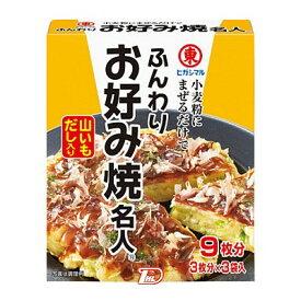 【1ケース】ふんわりお好み焼名人 ヒガシマル (16g×3袋)×10個入