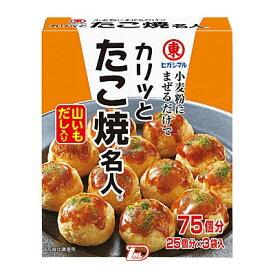 【1ケース】カリッとたこ焼名人 ヒガシマル (15g×3袋)×10個入