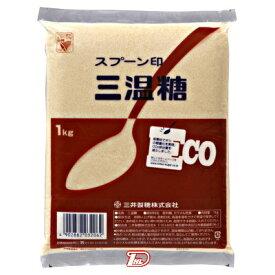【1ケース】スプーン印 三温糖 三井製糖 1kg 20個