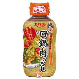 【1ケース】回鍋肉のたれ エバラ 230g 12本