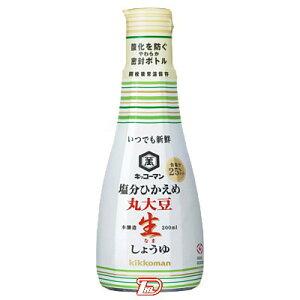 【1ケース】いつでも新鮮 塩分ひかえめ 丸大豆 生しょうゆ キッコーマン 200ml 6本入
