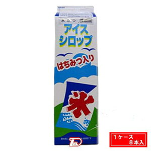 【1ケース】氷みつ ミゾレ フジスコ 業務用(5倍希釈用) 1.8L 8本入