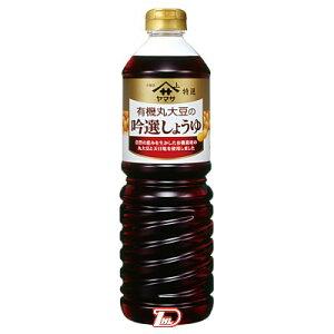 【1ケース】有機丸大豆の吟選しょうゆ ヤマサ醤油 1L 6本入