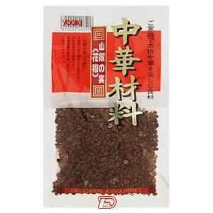 【1ケース】花椒 ユウキ食品 30g 10袋入