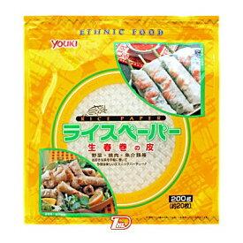 【1ケース】ライスペーパー 生春巻の皮 ユウキ食品 200g 20個