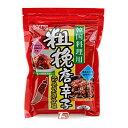 【1ケース】韓国料理用 粗挽唐辛子 ユウキ食品 200g 10個