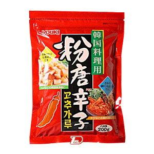【1ケース】韓国料理用 粉唐辛子 ユウキ食品 200g 10個