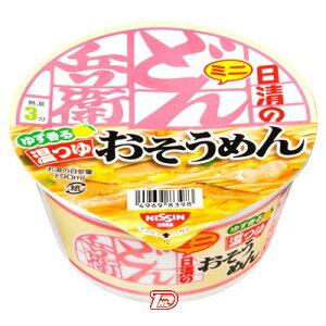【1ケース】ミニ 日清のどん兵衛 温つゆおそうめん 日清食品 12個入り