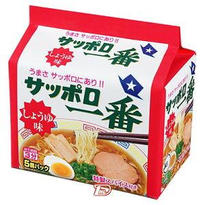 【1ケース】開店記念特売品 サッポロ一番 しょうゆ味 サンヨー食品 5食パック 6個入り