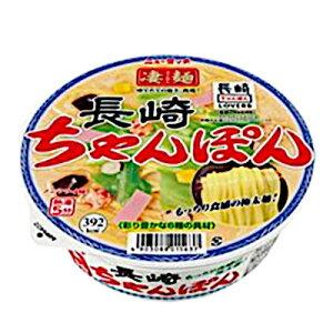 【1ケース】凄麺 長崎ちゃんぽん ヤマダイ 12個入