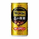 【3ケース】ワンダ 金の微糖 アサヒ 185g 缶 30本入×3