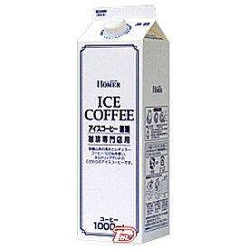 【2ケース】ホーマー アイスコーヒー 無糖 1L紙パック 12本入×2