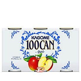【3ケース】100CAN アップル カゴメ 160g缶 30本×3