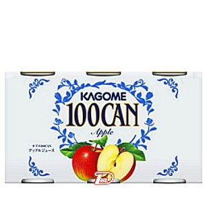 【2ケース】100CAN アップル カゴメ 160g缶 30本×2