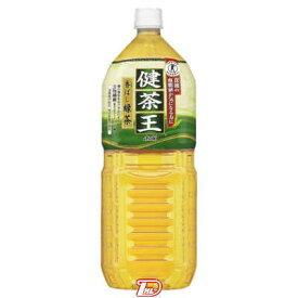 【2ケース】健茶王 香ばし緑茶 カルピス 2Lペット 6本×2