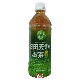 【2ケース】日田天領水のお茶 500ml ペット 24本×2