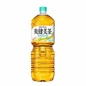 爽健美茶 2000ml ×6本 日本コカコーラ