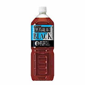 【2ケース】黒烏龍茶 サントリー 1.4L ペット 8本入×2