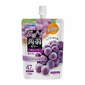 【1ケース】ぷるんと蒟蒻ゼリー スタンディング グレープ味 オリヒロ 130g×48個入