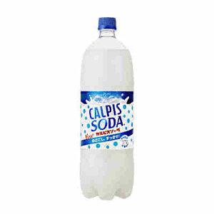 【1ケース】カルピスソーダ 1.5L ペット 8本入
