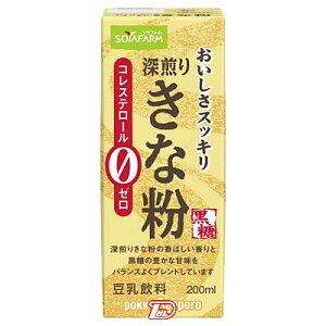 ソヤファーム おいしさスッキリ きな粉豆乳飲料 200ml×24本 紙パック